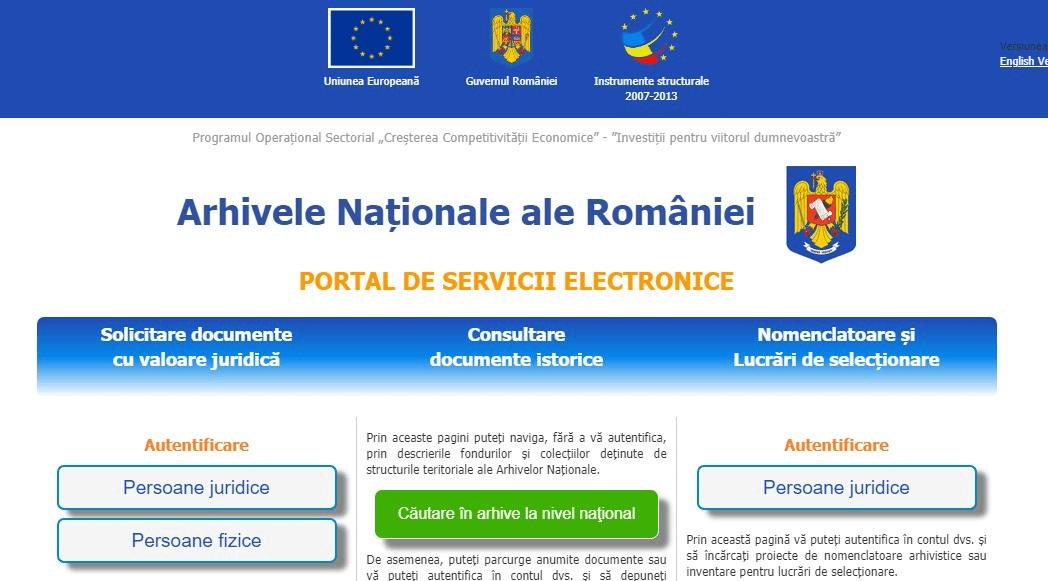 Arhivele Naționale ale României - un eșec de 4.5 milioane euro